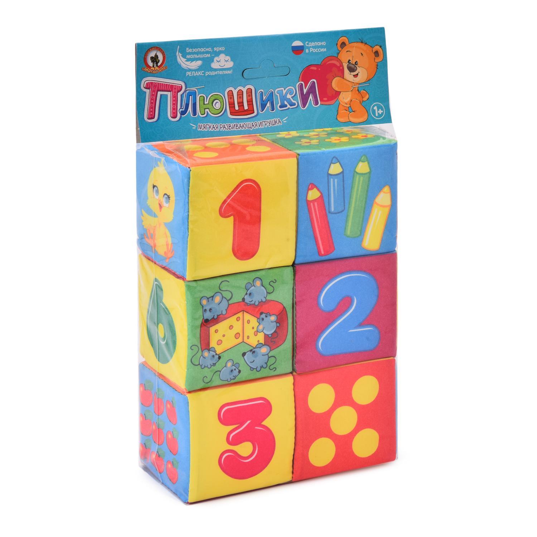 Мягконабивная Кубики Веселая математика