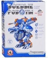 Конструктор Боевые роботы Птерозавр