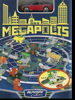 Набор Megapolis Заправка с машинами 1:60