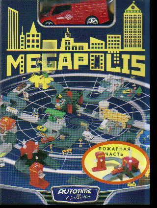 Набор Megapolis Пожарная часть с машинами 1:60
