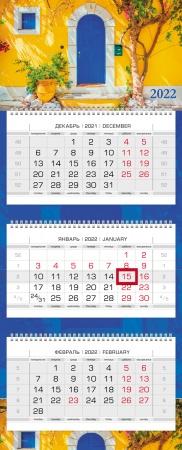 Календарь квартальный 2020 3Кв3гр2ц_18724 3D Цветочный принт