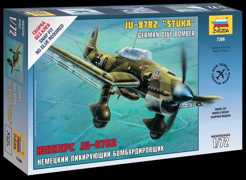Сборная модель Немецкий пикирующий бомбардировщик Ju-87B2 1/72