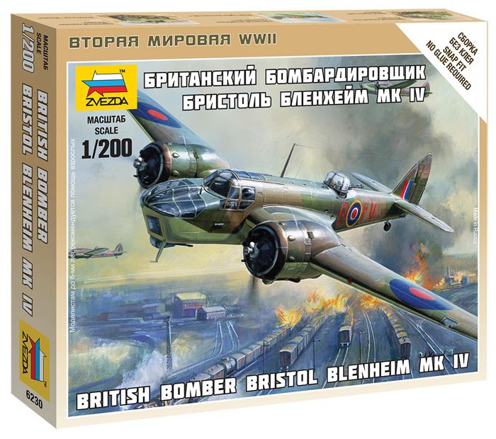 "Сборная модель Британский бомбардир ""Бристол Блэнхейм IV"" 1/200"