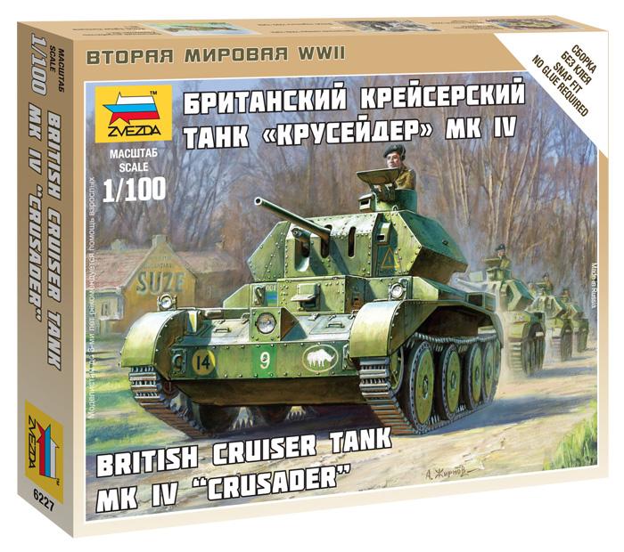 """Сборная модель Британский крейсерский танк """"Крусейдер"""" MK IV 1/100"""