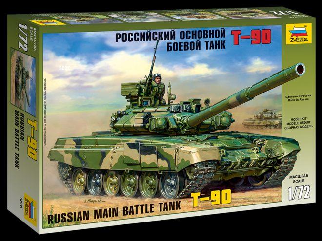 Сборная модель Российский основной боевой танк Т-90 1/72