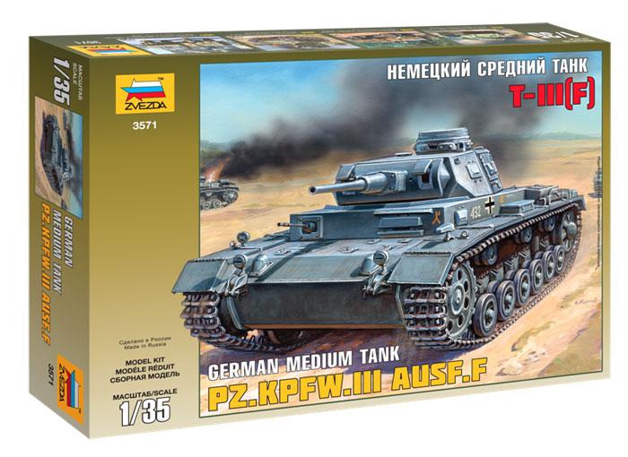Сборная модель Немецкий средний танк Т-III (F) 1/35