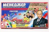 Настольная Экономическая Менеджер России