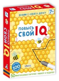 Повысь свой IQ: Асборн-карточки