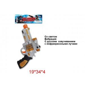 Пистолет на батар. с лазерн. прицелом свет, звук Звездный арсен