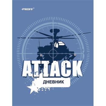 Дневник мл кл Proff Attack