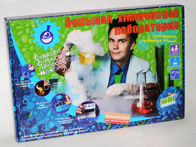 Набор для исследования Большая химическая лаборатория