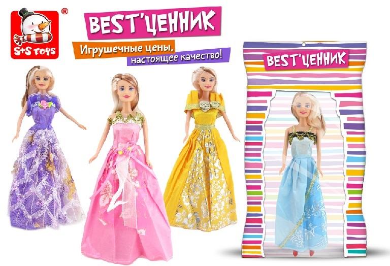 Кукла 29 см в ассорт