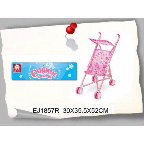 Коляска для кукол Заботливая мама (трость)