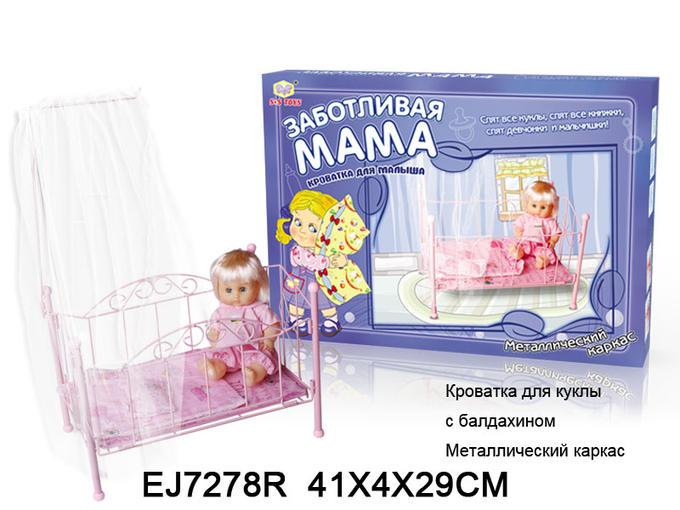 Кроватка для любимой куклы Заботливая мама