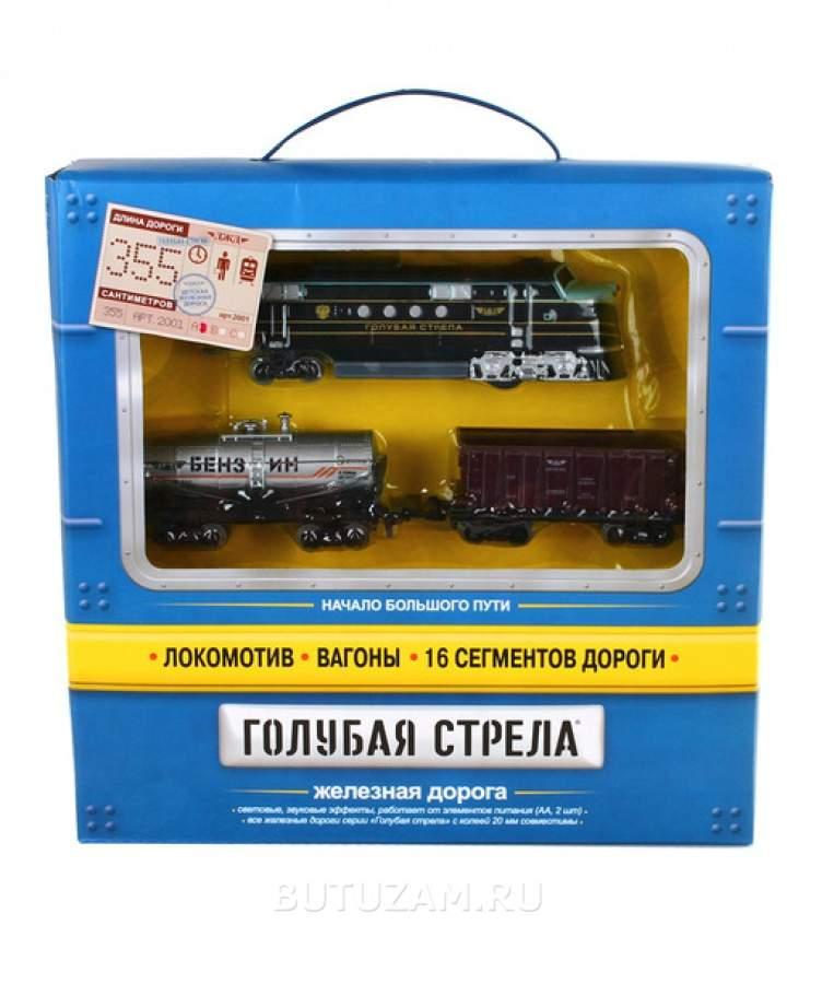 Железная дорога Голубая стрела 355 см тепловоз +2 вагона,свет,звук 1:87