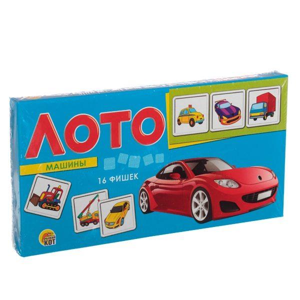 Игра Лото Машины 16 фишек пластм.