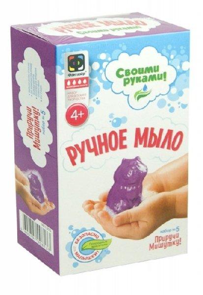 Ручное мыло Приручи Мишутку!