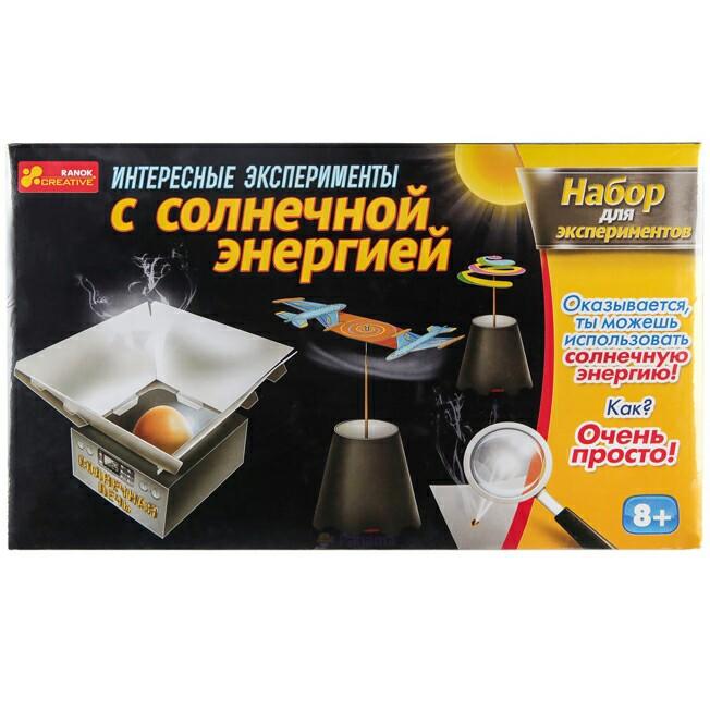 АКЦИЯ-20 Игр Набор для экспериментов Интересные эксперименты с солнечной эн