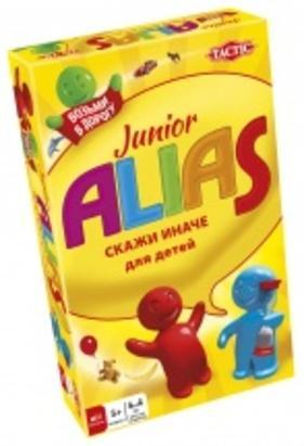 Игра Настольная Alias Junior Скажи Иначе для детей: Комп версия 2