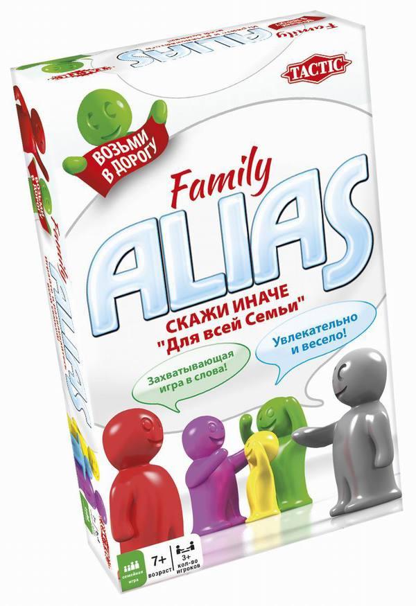 Игра Настольная Alias Family Скажи иначе: Для всей семьи Комп верс 2