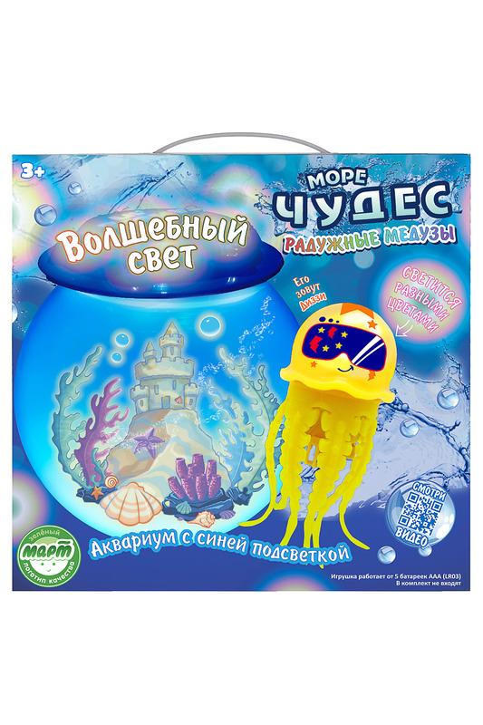 АКЦИЯ19 Игр набор Волшебный свет (аквариум со светодиодами + медуза Диззи)