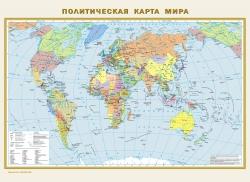 Карта: Физическая карта мира. Политическая карта мира 1:58 000 000