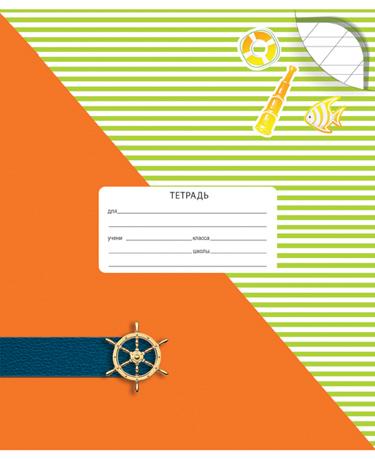 Тетрадь 12л линейка косая Зеленые полоски