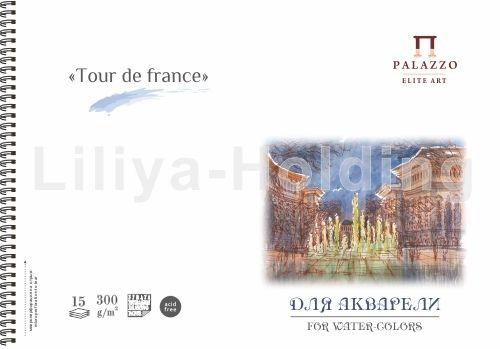 Альбом д/акварели А3 15л спир Tour de France, торшон, 300гр