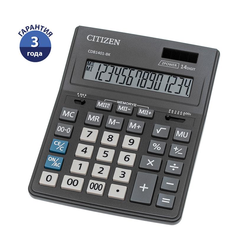 Калькулятор 14 разр. CITIZEN черный 157*200*35мм