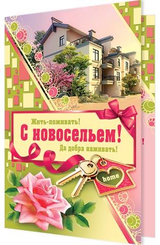 https://old.prodalit.ru/images/820000/817824.jpg