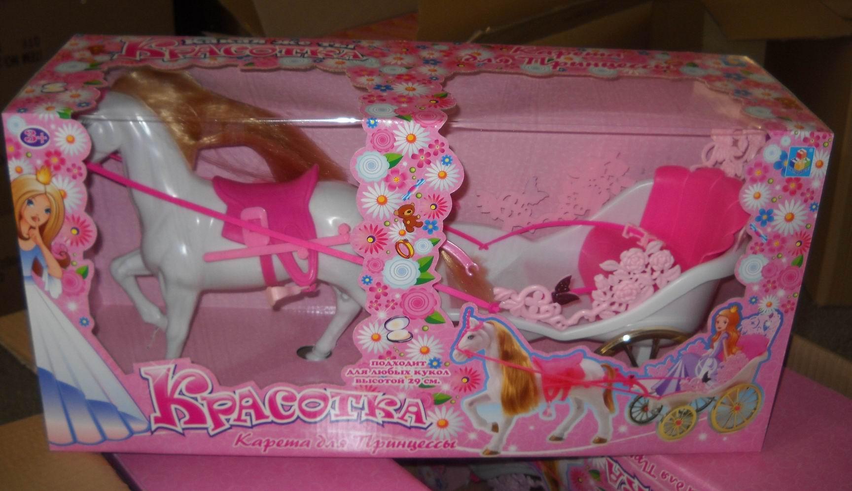 Набор мебели д/кукол Карета для принцессы Красотка
