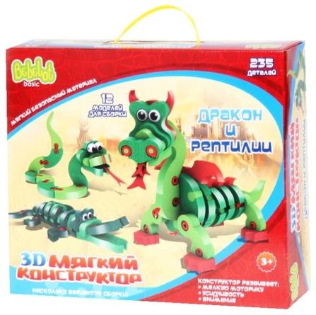 АКЦИЯ19 Игр Конструктор мягкий 3D Дракон и рептилии (12 моделей)