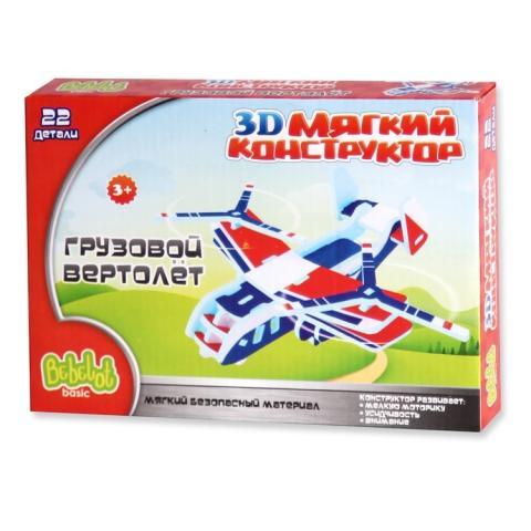 Конструктор мягкий 3D Грузовой вертолет 22 дет.