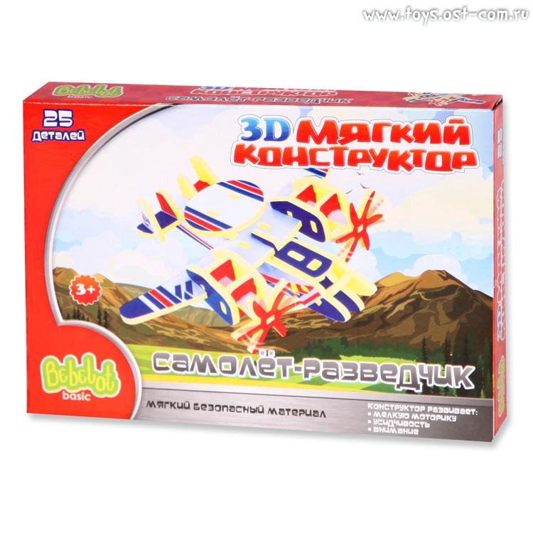 АКЦИЯ19 Игр Конструктор мягкий 3D Самолет-разведчик 25 дет.