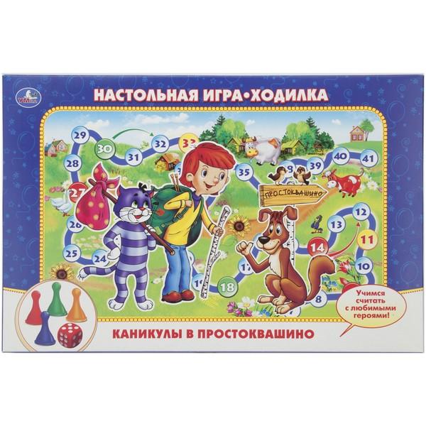 Игра Настольная Ходилка Каникулы в Простоквашино