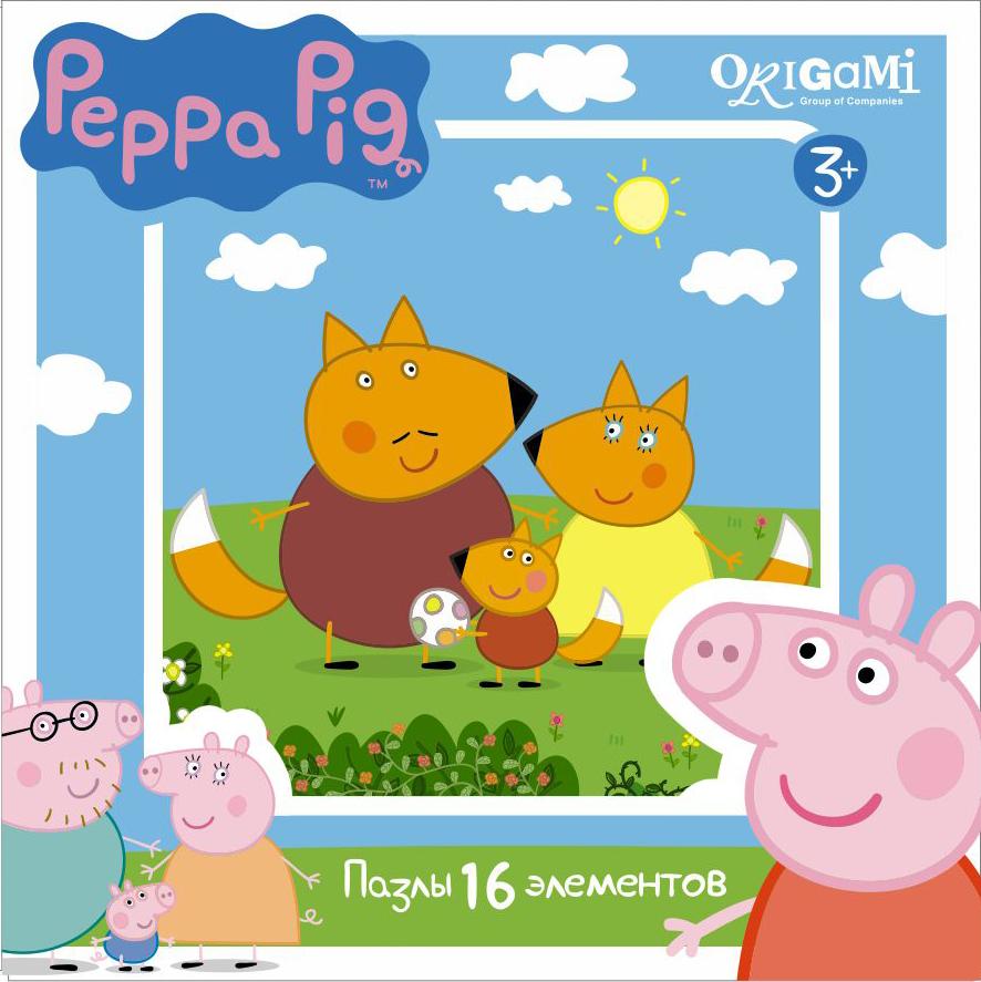 Пазл 16 Origami 01579 Peppa Pig. Лисы