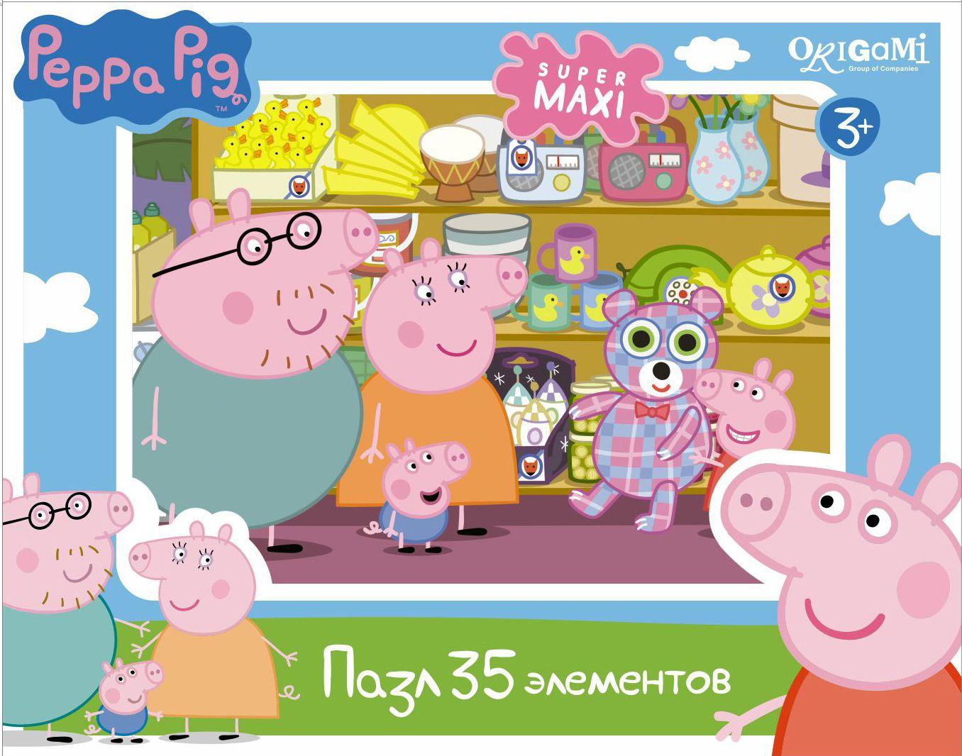 Пазл 35 Origami Super maxi 01545 Peppa Pig. Магазин