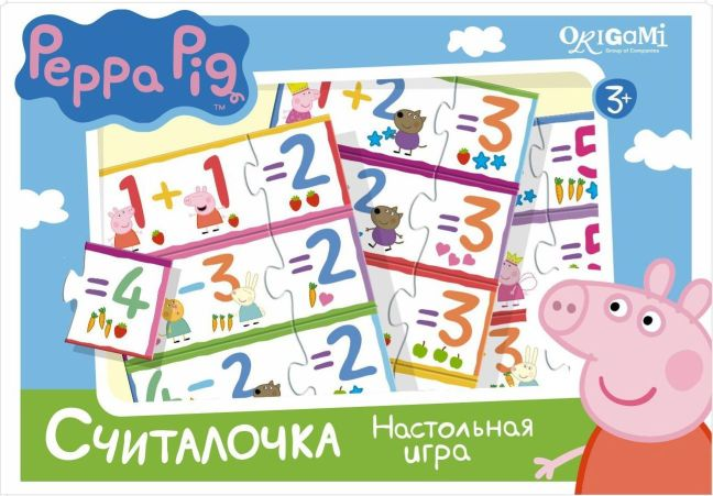 Игра Настольная Peppa Pig Считалочка