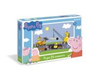 Пазл 24 Origami Maxi 01569 Peppa Pig В лесу