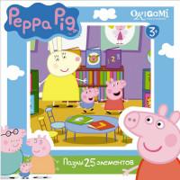 Пазл 25 Origami 01583 Peppa Pig. Садик