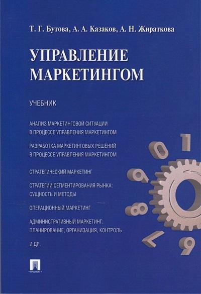CD Немецкий разговорник и словарь: Аудиоприложение