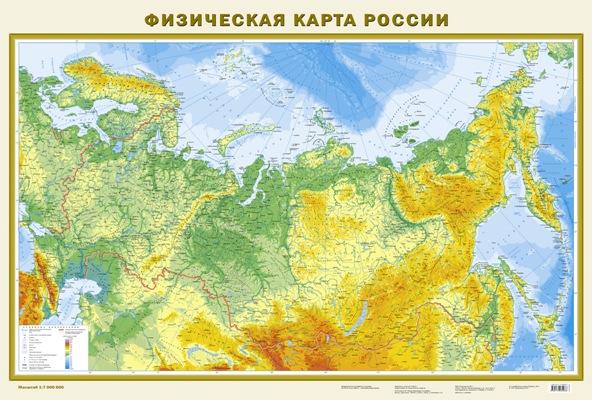 Карта: Физическая карта России