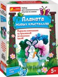 АКЦИЯ19 Игр Набор для опытов Планета живых кристаллов Цветущий сад