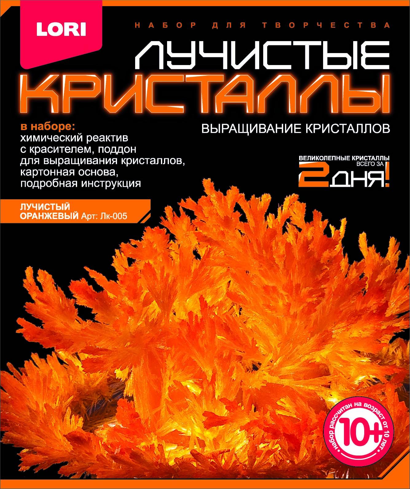 Набор для экспериментов Лучистые кристаллы Оранжевый кристалл