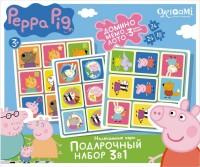 Игра Настольная Peppa Pig Подарочный набор 3в1 Лото, Мемо, Домино + пазл