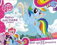 Пазл 35 Origami Super maxi 02110 My little pony + маркер с блестками