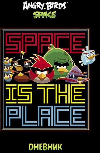 Дневник ст кл Angry Birds