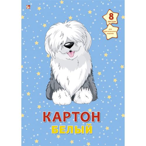 Картон белый А4 8л Пушистый щенок