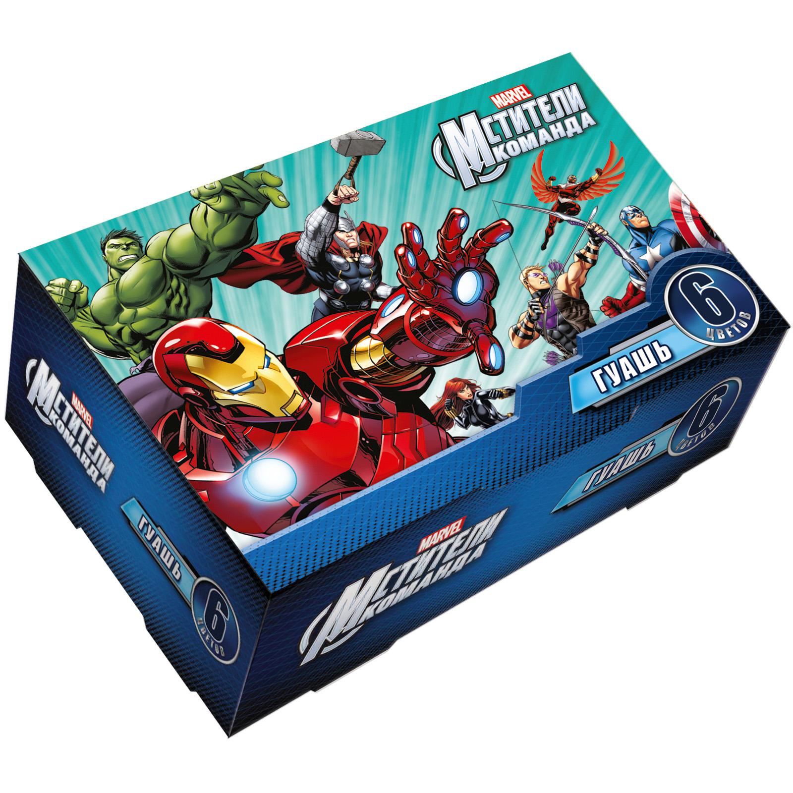 Гуашь 6цв Marvel Мстители 17мл