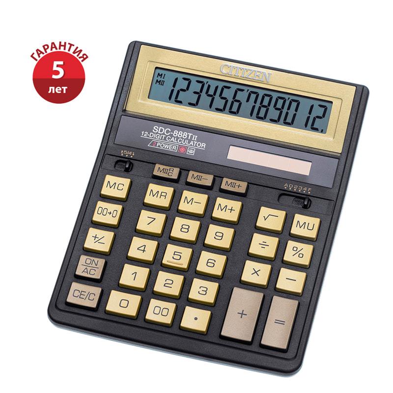 Калькулятор 12 разр. CITIZEN золотая серия